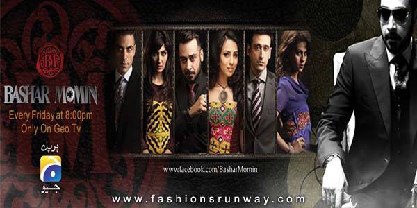 bashar momin title song free download