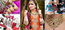 Wedding Style for Brides